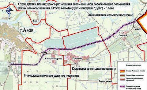 Дорога Ростов — Азов