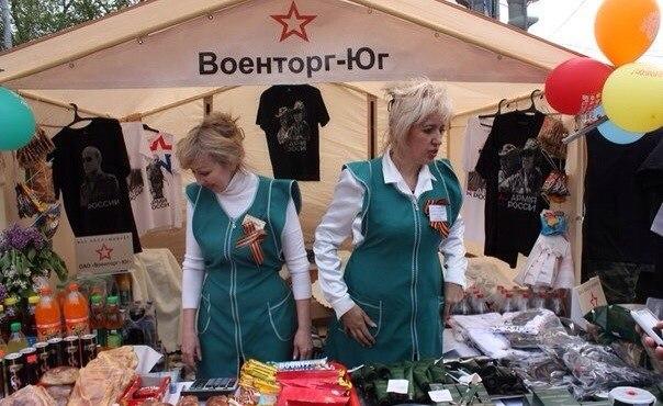 В Ростове в День Победы майки с Путиным разлетались как ... - photo#20