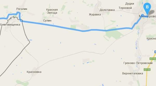 дороги Миллерово — Луганск
