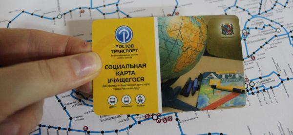 Постановление правительства москвы о работающих пенсионерах
