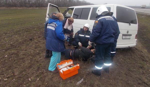 ДТП авария 875 км трасса М4 Дон Ростовская область 01.03.2016