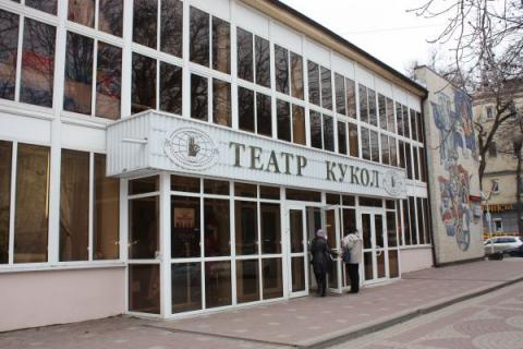 Цены на билеты в кукольный театр ростова на дону афиша детских спектаклей в ноябре в москве