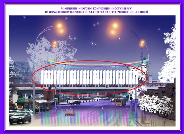 Наукрашение Ростова кНовому году выделят 19,5 млн руб.