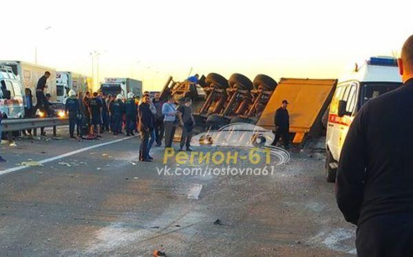 НаМ-4 «Дон» встолкновении 3-х большегрузов один умер, двое пострадали