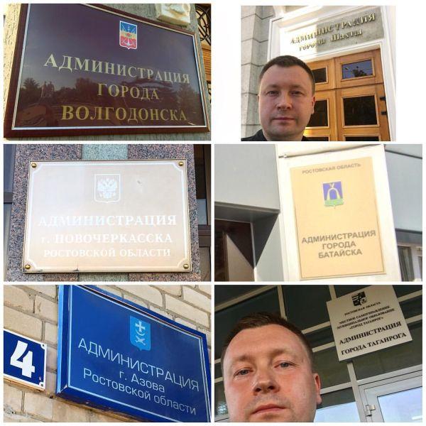 гей знакомства в ростовской области о